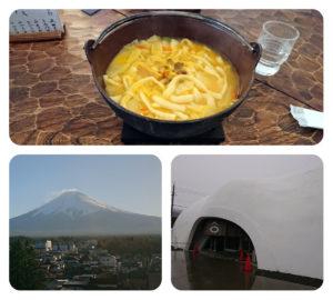 ほうとう、富士山の写真