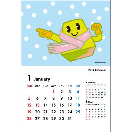 カレンダー2014年1月|雪とマフラー