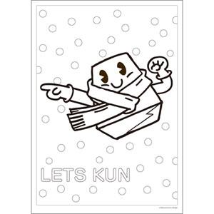 ぬりえ|Snow & Muffler