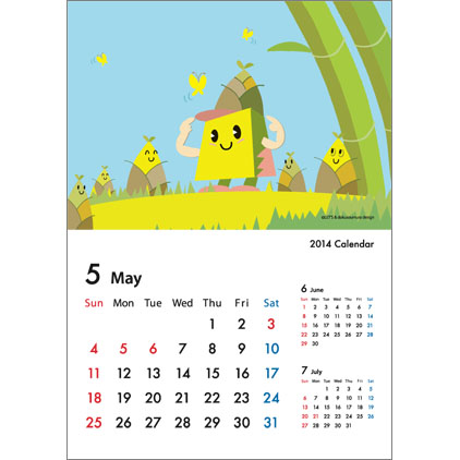カレンダー2014年5月|たけのこ