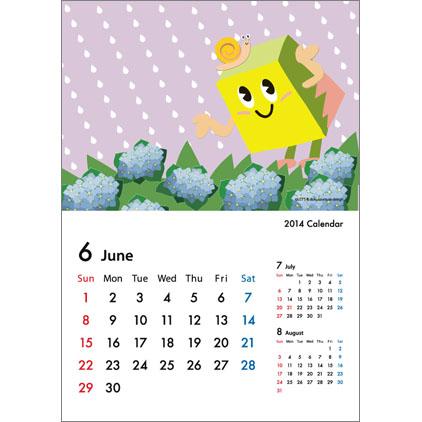 カレンダー2014年6月|かたつむり