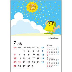 カレンダー2014年7月|ひまわり