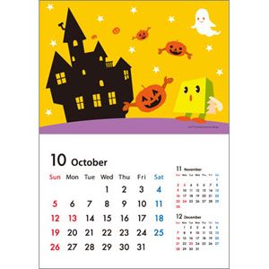 カレンダー2014年10月|ハロウィン