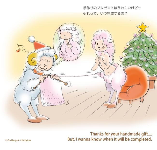手作りのクリスマスプレゼント