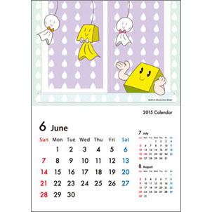 カレンダー2015年6月|てるてる坊主