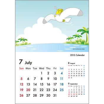 カレンダー2015年7月|かもめ