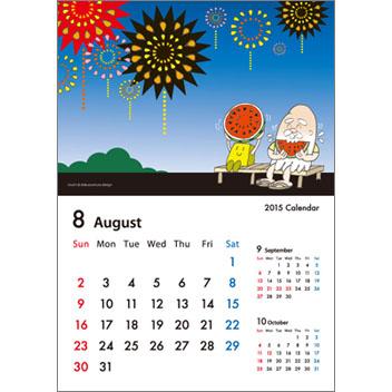 カレンダー2015年8月|花火