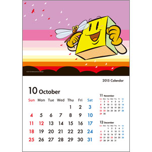 カレンダー2015年10月|赤とんぼ