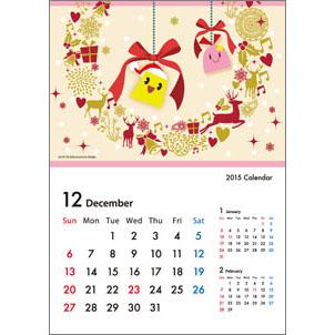 カレンダー2015年12月|クリスマス