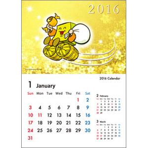カレンダー2016年1月|お正月