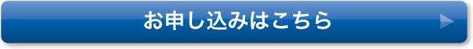 lct_bar_omoushikomi.jpg